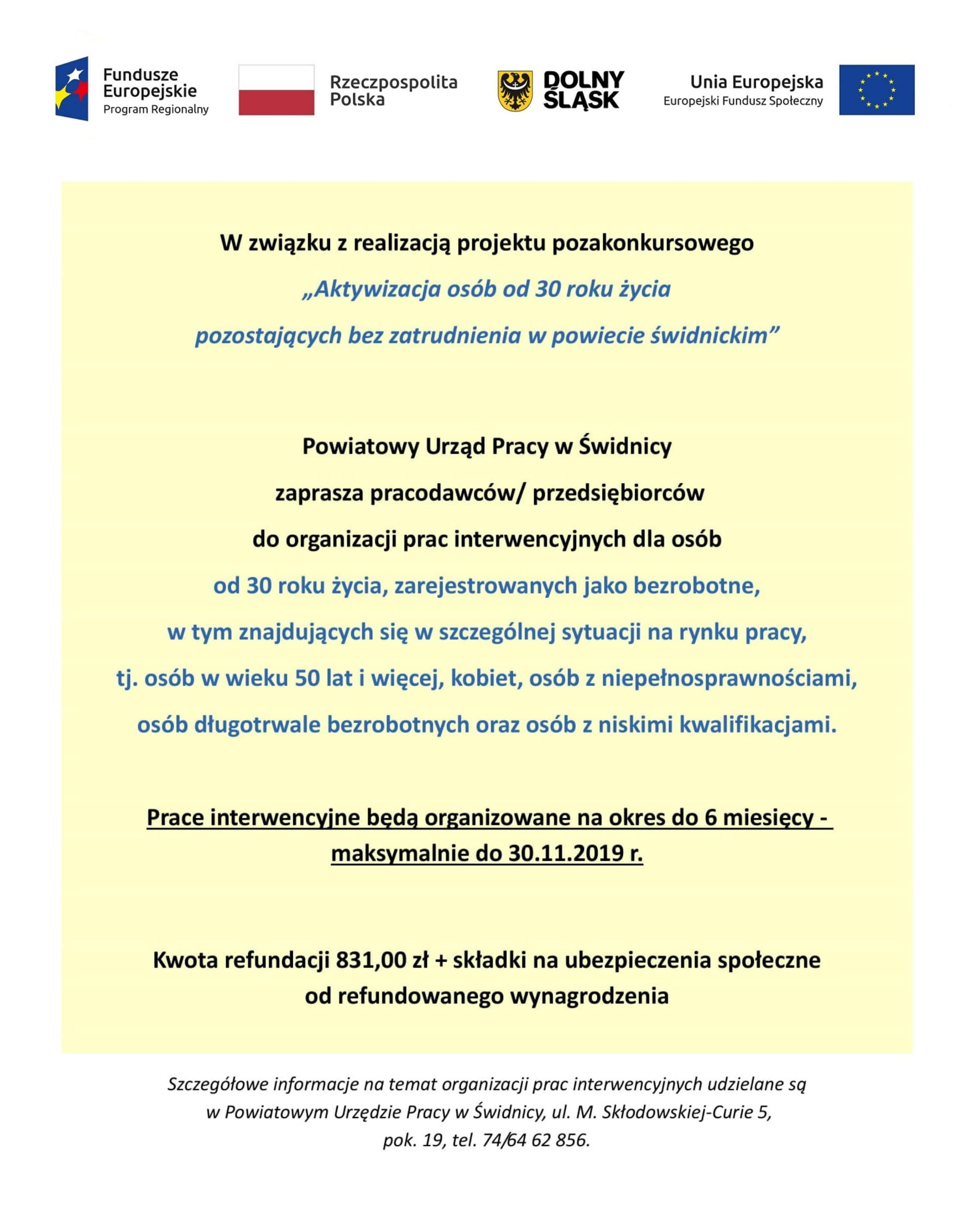 Ogłoszenie RPO - prace interwencyjne.jpg